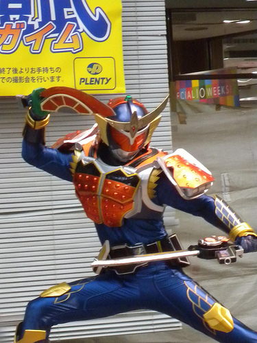 Kamen Rider show, flickr cc, 5th Luna